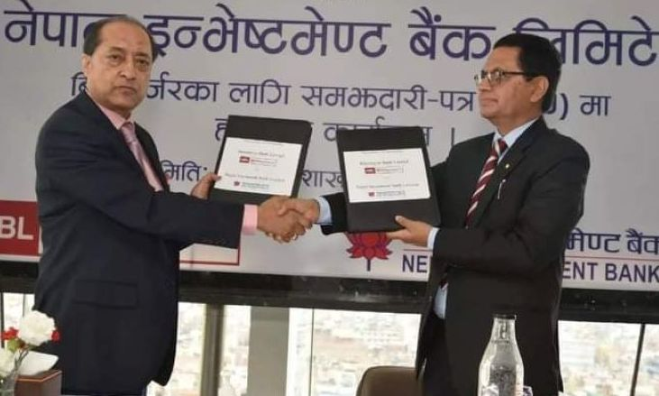 हिमालयन बैंक र नेपाल इन्भेस्टमेन्ट बैंकबीच मर्जर सम्झौता