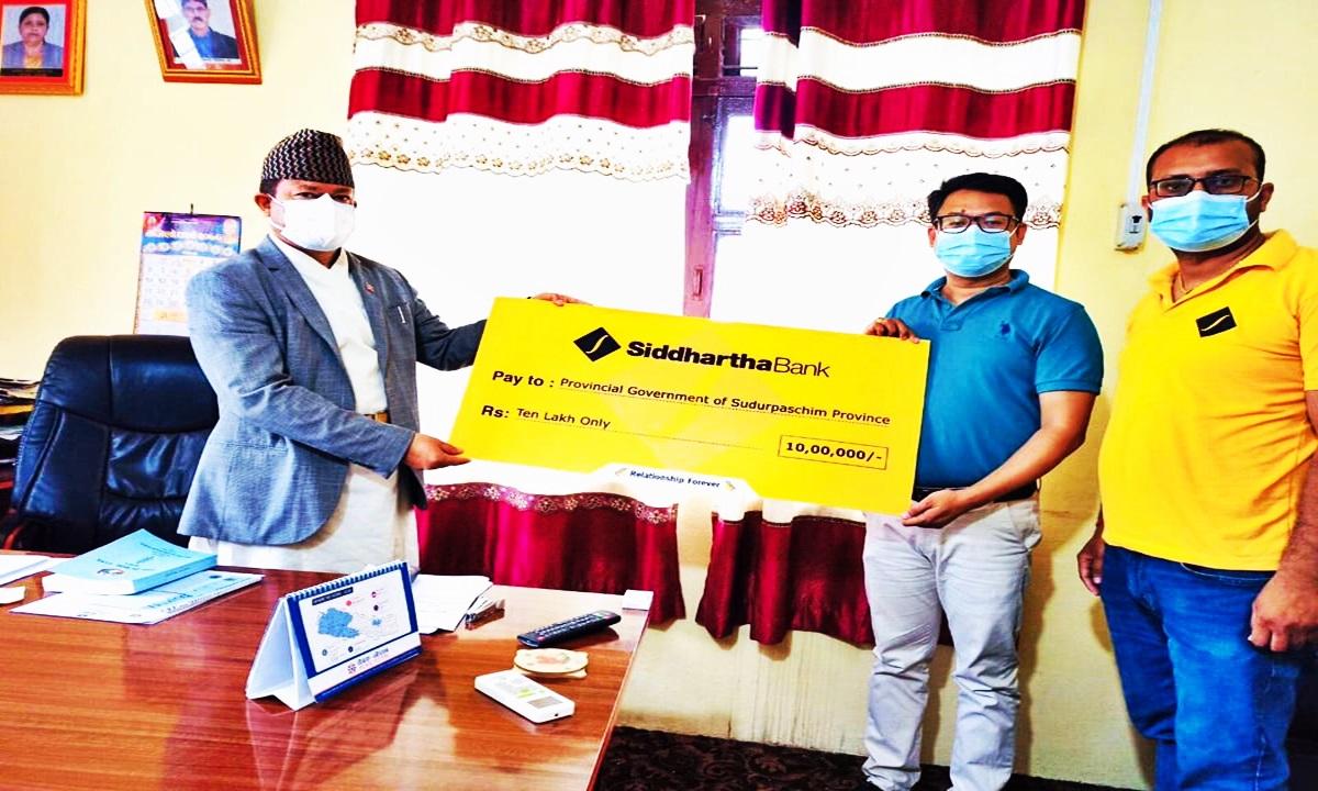सिद्धार्थ बैंकद्धारा सुदूरपश्चिम प्रदेश सरकारको कोरोना कोषमा १० लाख सहयोग