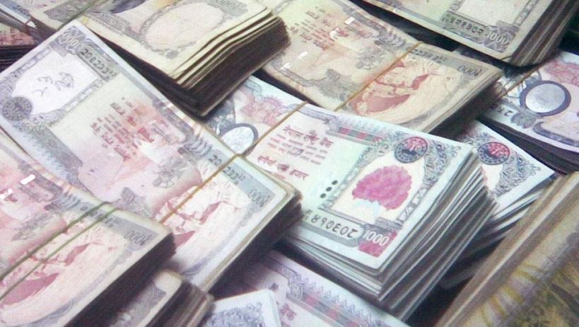 सामाजिक सुरक्षा भत्ताको ३९ लाख रुपैयाँ चोरी