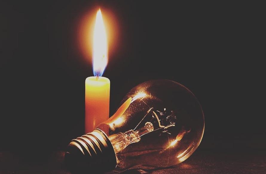 कर्णालीमा पाँच जिल्लामा आज विद्युत अवरुद्ध
