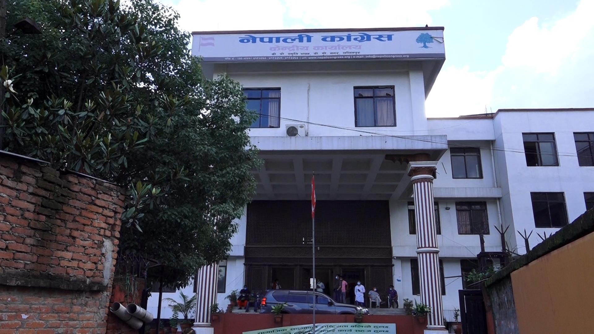 नेपाली कांग्रेसको वडा अधिवेशन तत्कालको लागि स्थगित