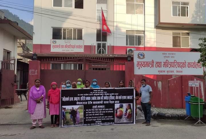 न्याय खाेज्न नेपालगन्जबाट काठमाडौंसम्मकाे पैदलयात्रा