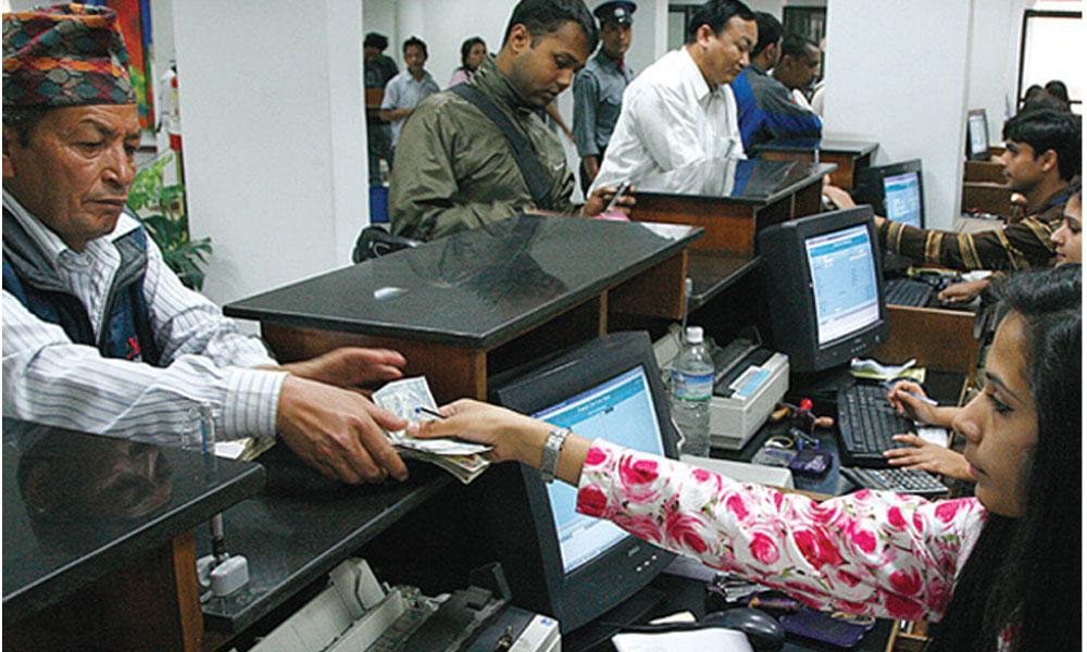 यी बैंकहरू दसैँमा पनि खुल्ने, कुन शाखा कति बेला खुल्छ ? (सूचीसहित)